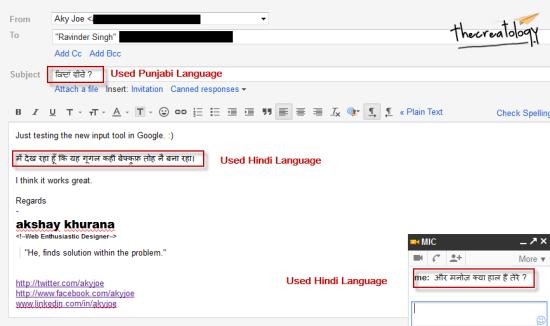 Using Hindi and Punjabi in Gmail