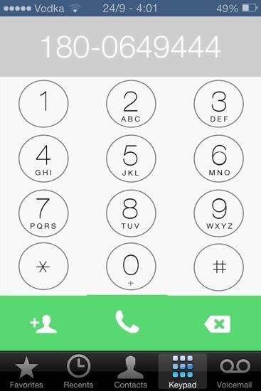 IOS7 Dialpad Theme on iPhone