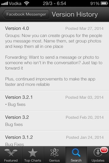 """Facebook Messenger IOS App Crashes after """"Session Expired"""" Error"""