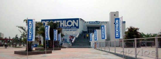 Decathlon Noida Store